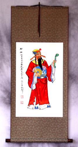 God of Money and Prosperity<br>Cai Shen<br>Asian Wall Scroll