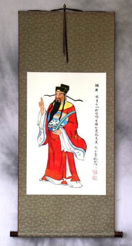 Asian Good Fortune / Prosperity Saint Wall Scroll