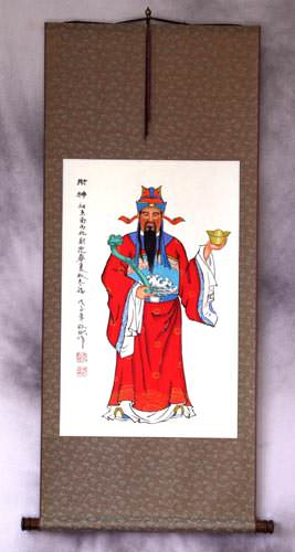 Cai Shen<br>God of Money and Prosperity<br>Chinese Wall Scroll