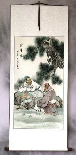Chinese Men Playing Weiqi Chess Wall Scroll