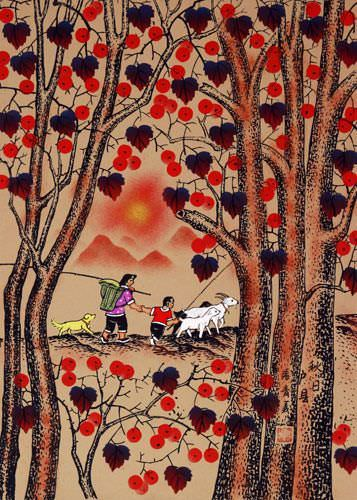 "See how ""Autumn Day - Folk Art Painting"" would look after being professionally framed"