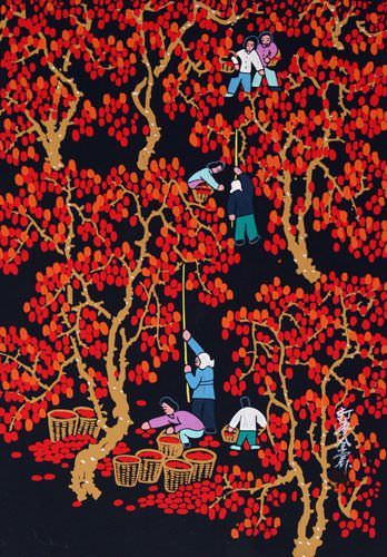 "See how ""Picking Jujubes - Chinese Folk Art Painting"" would look after being professionally framed"
