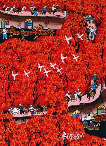 Jujube Village<br>Chinese Peasant Folk Art Painting