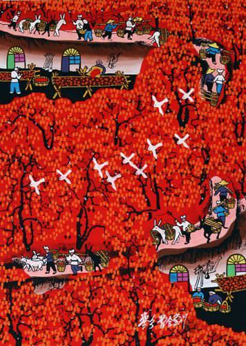Jujube Village<br>Chinese Folk Art Painting
