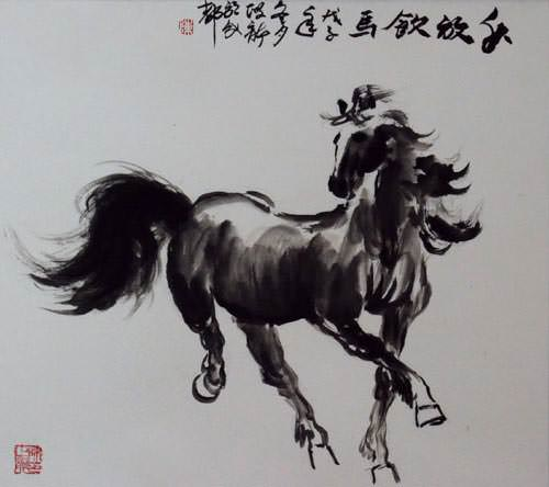 "See how ""Horse Painting"" would look after being professionally framed"