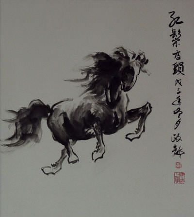 "See how ""Chinese Black Ink Horse Painting"" would look after being professionally framed"