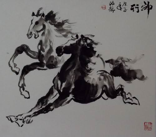 "See how ""Chinese Horse Painting"" would look after being professionally framed"