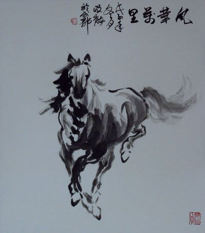 Chinese Black Ink Painting