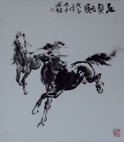 Chinese Horse Portrait