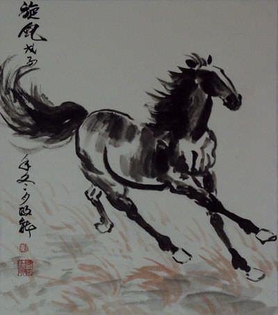 "See how ""Whirlwind - Chinese Horse Painting"" would look after being professionally framed"