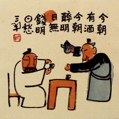 "See how ""Drink Up Today, Worry Tomorrow - Chinese Story Art"" would look after being professionally framed"