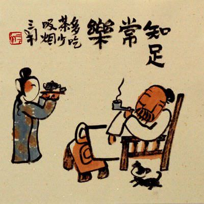 You Have Enough, Enjoy Life<br>Chinese Philosophy Painting