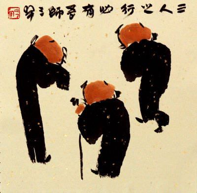 Three Men Share Wisdom / Knowledge - Asian Philosophy Art