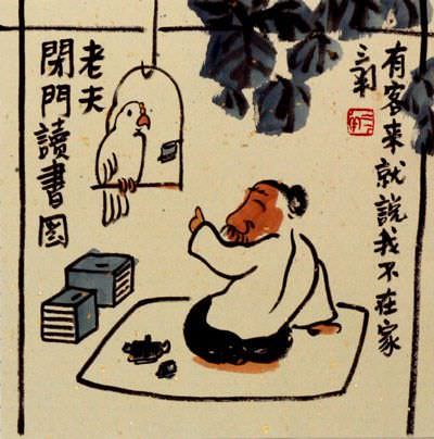 Don't Tell Secrets to a Parrot<br>Asian Story Asian Art