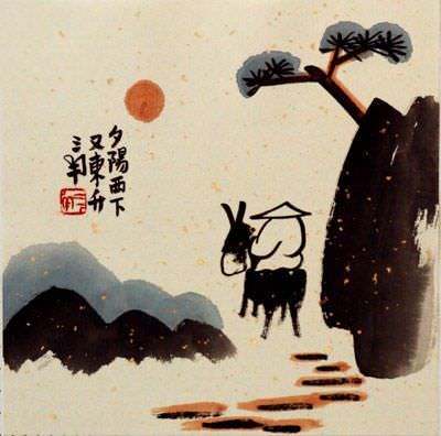 The Sun Will Rise Again<br>Chinese Philosophy Painting
