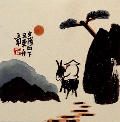 The Sun Will Rise Again<br>Asian Philosophy Painting