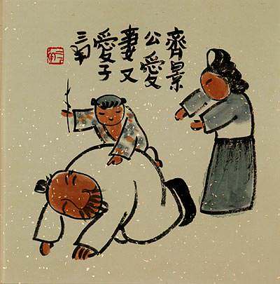 The Mighty Army General & Family Man - Chinese Philosophy Art
