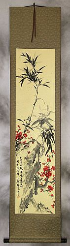 Black Ink Bamboo and Plum Blossom Wall Scroll