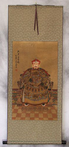 Emperor Ancestor of China<br>Partial-Print Wall Scroll