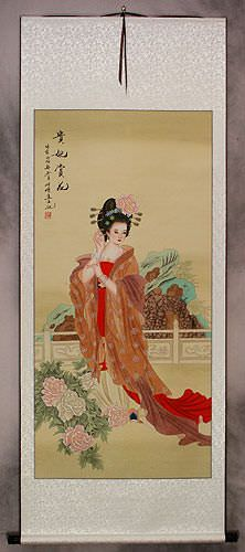 Yang Gui-Fei - Deadly Ancient Beauty of China - Wall Scroll