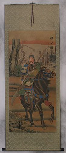 Warrior God Guan Gong on Horse - Partial-Print Wall Scroll