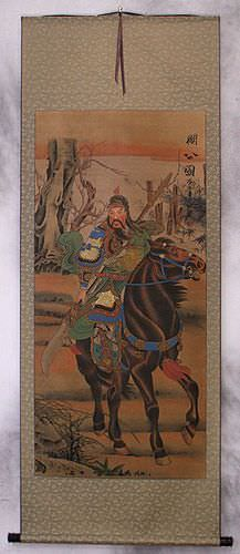 Warrior God Guan Gong on Horseback - Partial-Print Wall Scroll
