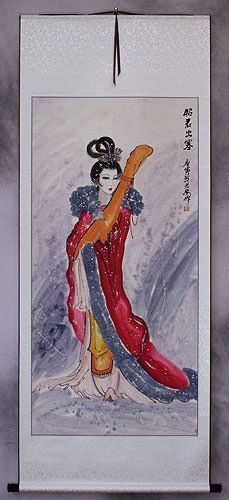 Zhao Jun<br>The Distinguished Chinese Beauty Wall Scroll