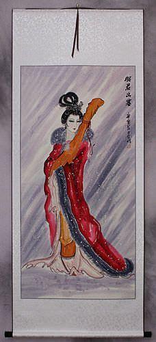 Zhao Jun - The Amazing Beauty of Ancient China Wall Scroll