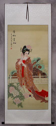 Yang Gui-Fei - Deadly Beauty of Ancient China Wall Scroll
