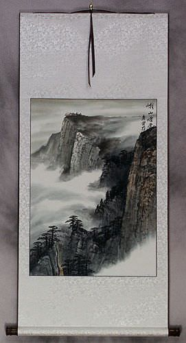 Smoky Clouds of Lofty Mountain - Landscape Wall Scroll