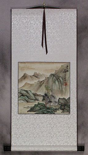 Spring Mountain - Landscape Wall Scroll