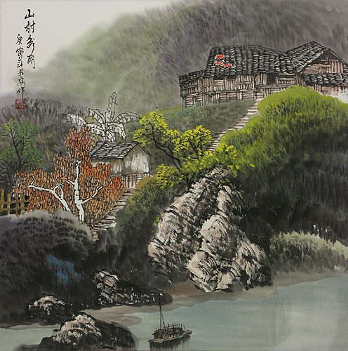 Chinese River Boat Village Landscape Painting