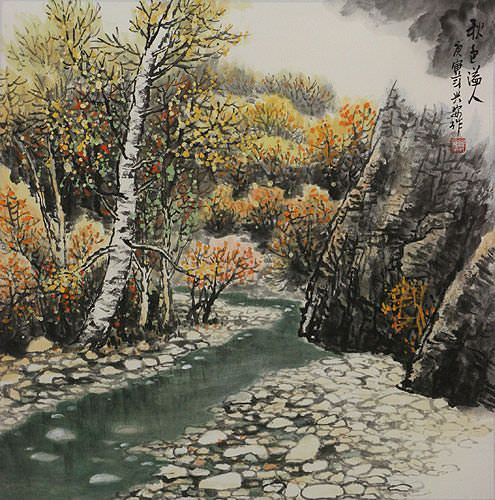 Overflow of Autumn Colors<br>Landscape Painting