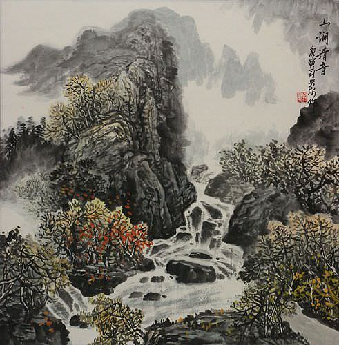 China Landscape Painting