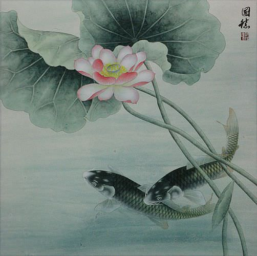 "See how ""Big Koi Fish and Lotus Flower Chinese Painting"" would look after being professionally framed"