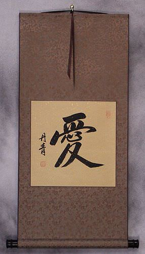 Chinese and Japanese Kanji LOVE Calligraphy Wall Scroll