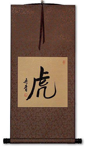TIGER<br>Asian Character / Asian Kanji Wall Scroll