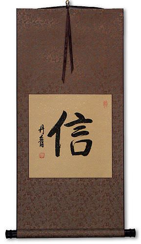 Faith / Believe / Trust<br>Chinese / Japanese Kanji Wall Scroll