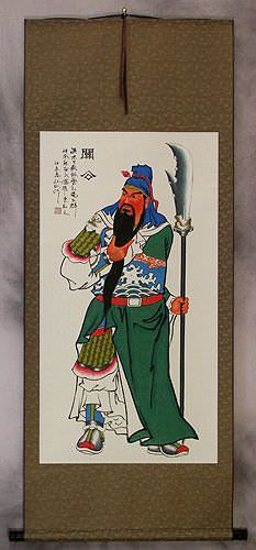 Guan Gong<br>Chinese Soldier Saint<br>Wall Scroll