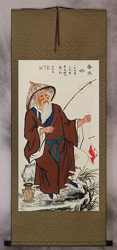 Old Fishing Man Wall Scroll