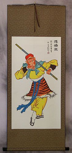 Monkey King of China<br>Warrior Wall Scroll