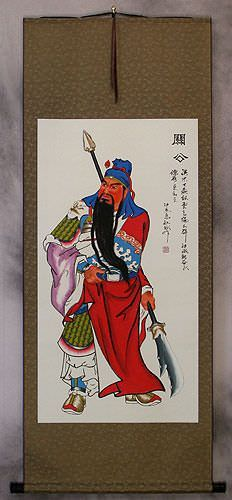 Guan Gong<br>Asian Saint of Soldiers Wall Scroll