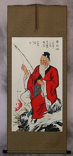Old Man Fishing Chinese Wall Scroll
