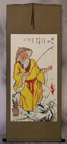 Old Man Fishing Fun<br>Chinese Wall Scroll