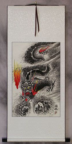 Flying Chinese Dragon Elaborate Wall Scroll Tigers