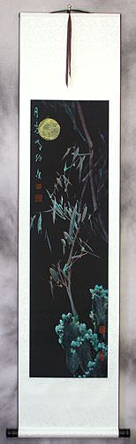 Abstract Bamboo Wall Scroll