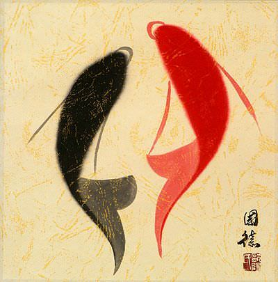 "See how ""Abstract Yin Yang Fish Picture"" would look after being professionally framed"