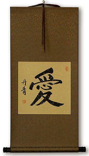 Love Symbol - Chinese and Japanese Kanji Wall Scroll