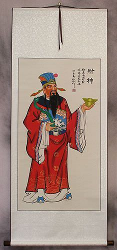 God of Money and Prosperity<br>Cai Shen<br>Wall Scroll