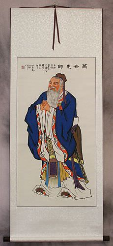 Confucius<br>Great Philosopher<br>Wall Scroll